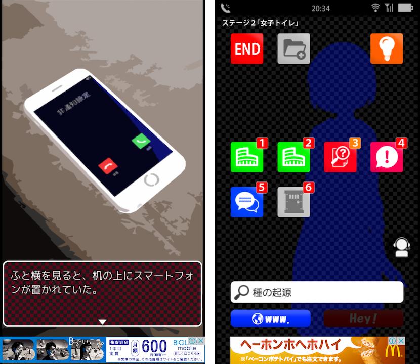コエヲタヨリニ。SP androidアプリスクリーンショット1