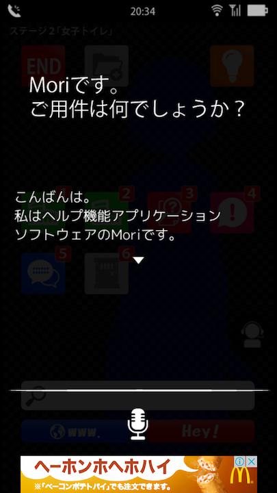 コエヲタヨリニ。SP androidアプリスクリーンショット3