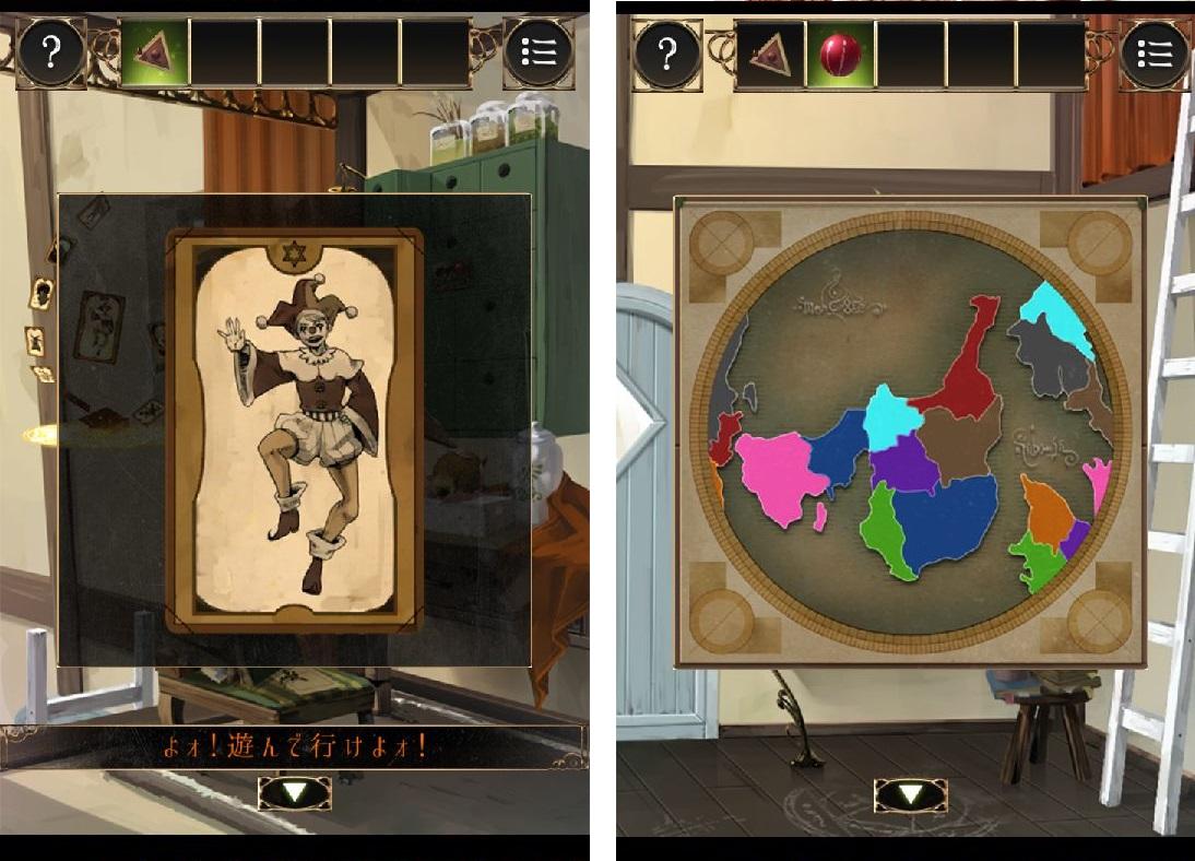 androidアプリ 脱出ゲーム 魔法使いの家から脱出攻略スクリーンショット4