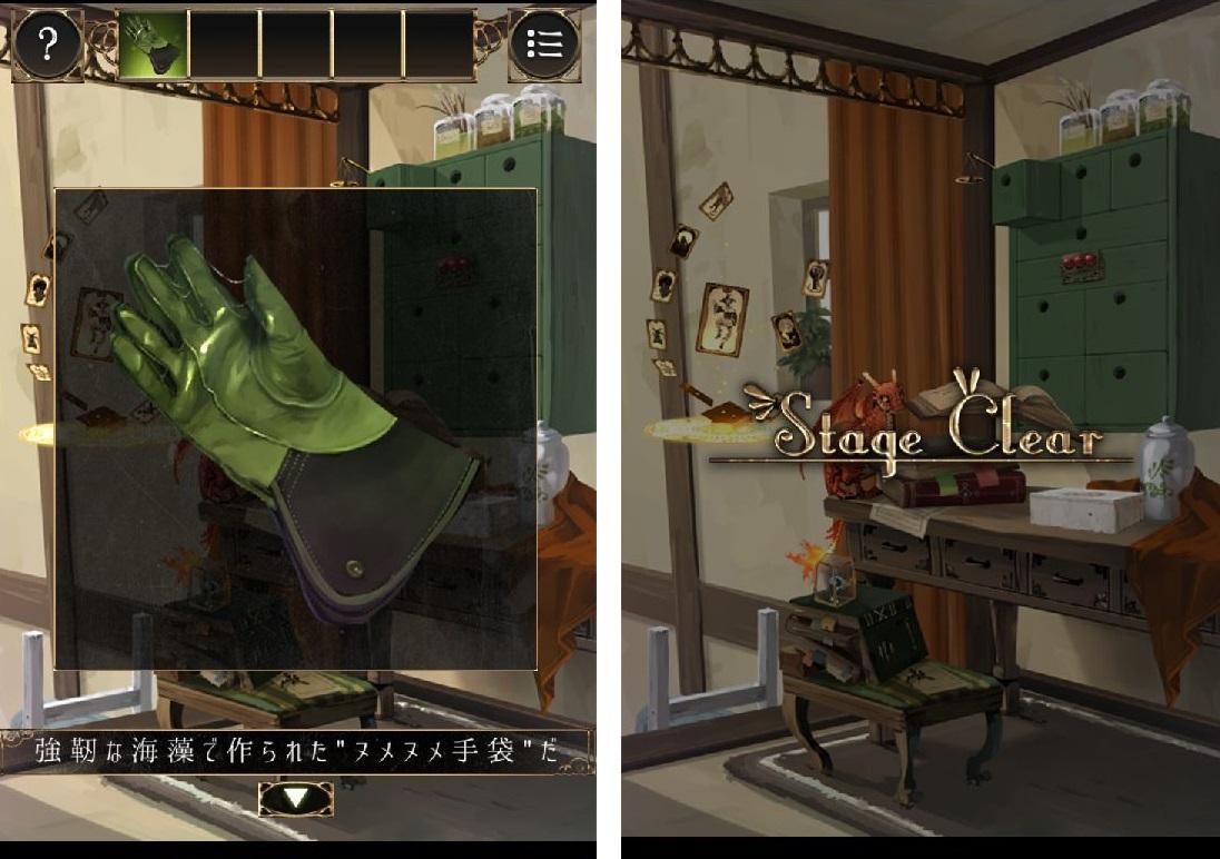 androidアプリ 脱出ゲーム 魔法使いの家から脱出攻略スクリーンショット5