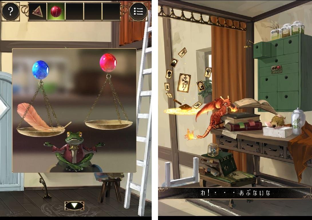 脱出ゲーム 魔法使いの家から脱出 androidアプリスクリーンショット1
