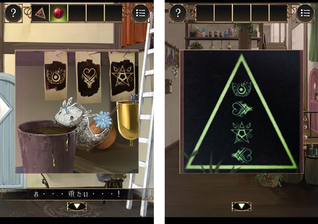 脱出ゲーム 魔法使いの家から脱出 androidアプリスクリーンショット3