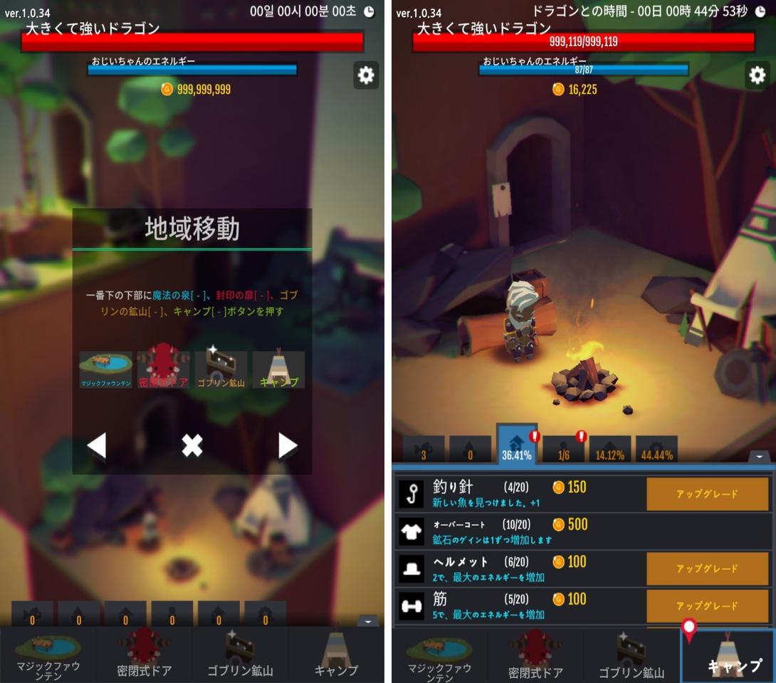 HALBE THE KEEPER(ハルベ・ザ・キーパー) androidアプリスクリーンショット3