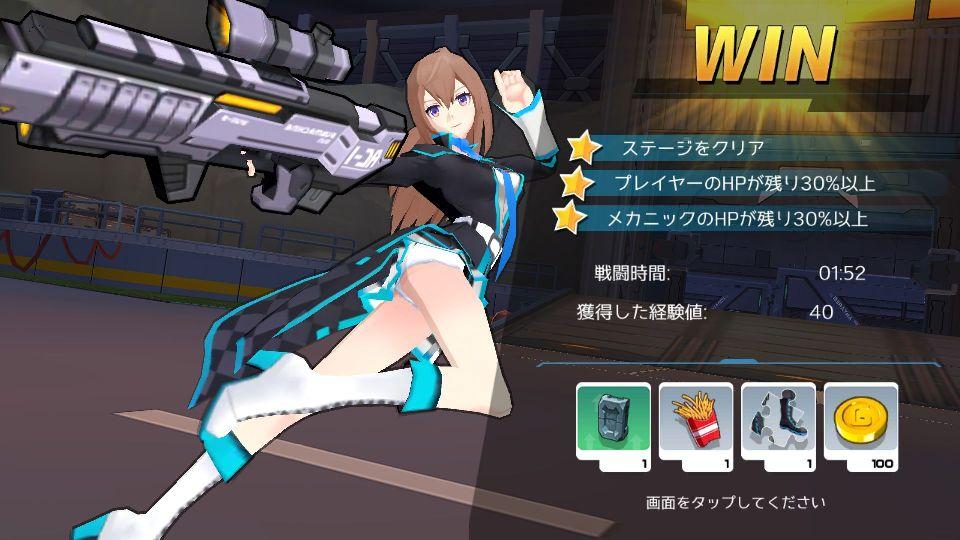 androidアプリ 学園戦姫プラネットウォーズ攻略スクリーンショット5