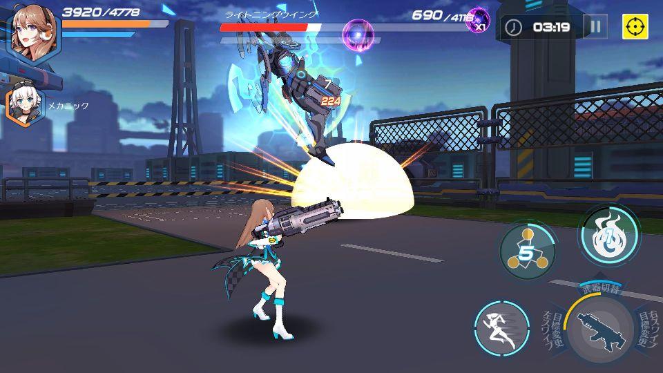 学園戦姫プラネットウォーズ androidアプリスクリーンショット3