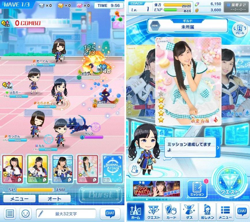 AKB48ステージファイター2 バトルフェスティバル(バトフェス) androidアプリスクリーンショット1