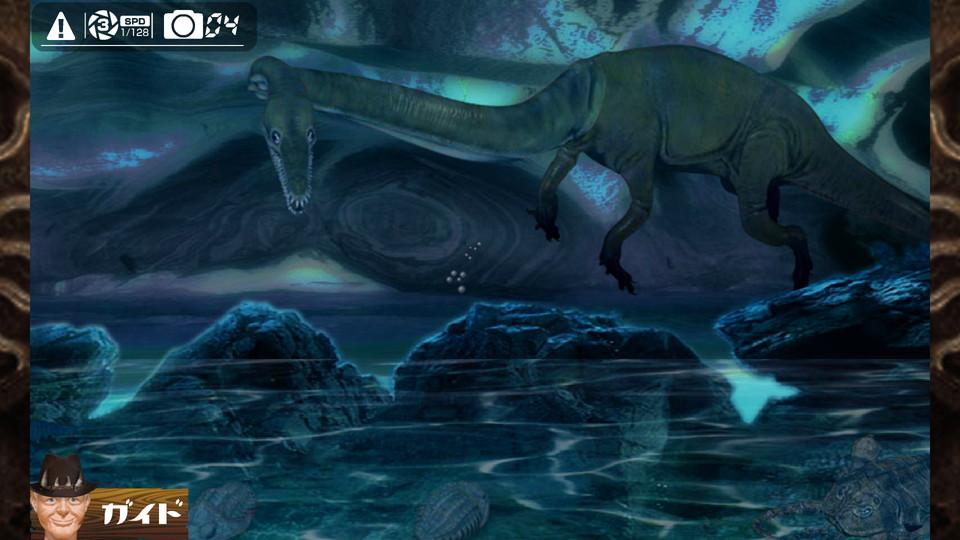 androidアプリ うごく図鑑!恐竜ランド ライト攻略スクリーンショット4