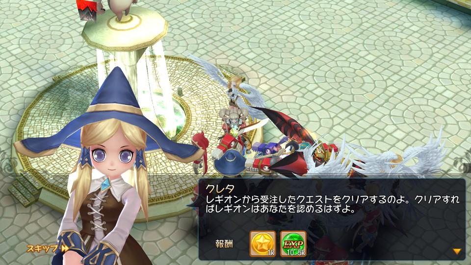 androidアプリ アルカディア(Arcadia)攻略スクリーンショット2