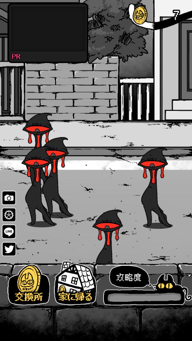 androidアプリ くろねこと君がいない街攻略スクリーンショット3