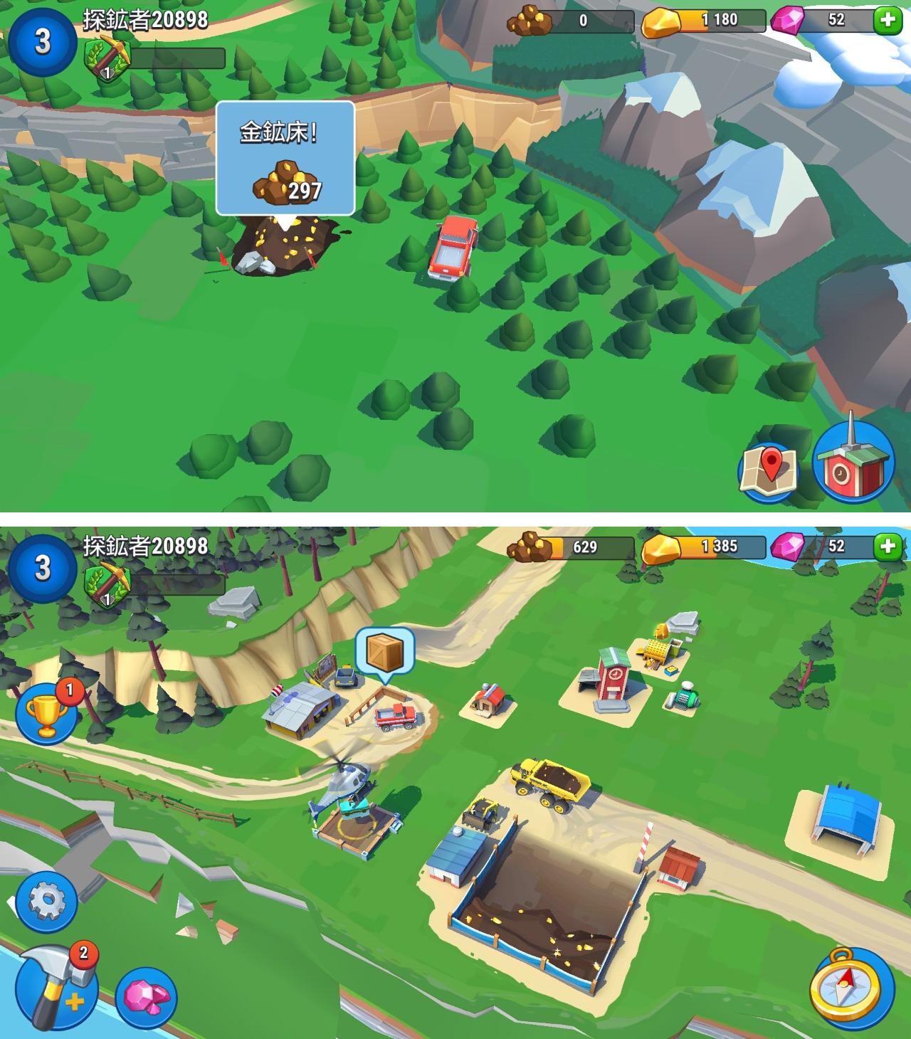 プラネットゴールドラッシュ(Planet Gold Rush) androidアプリスクリーンショット1