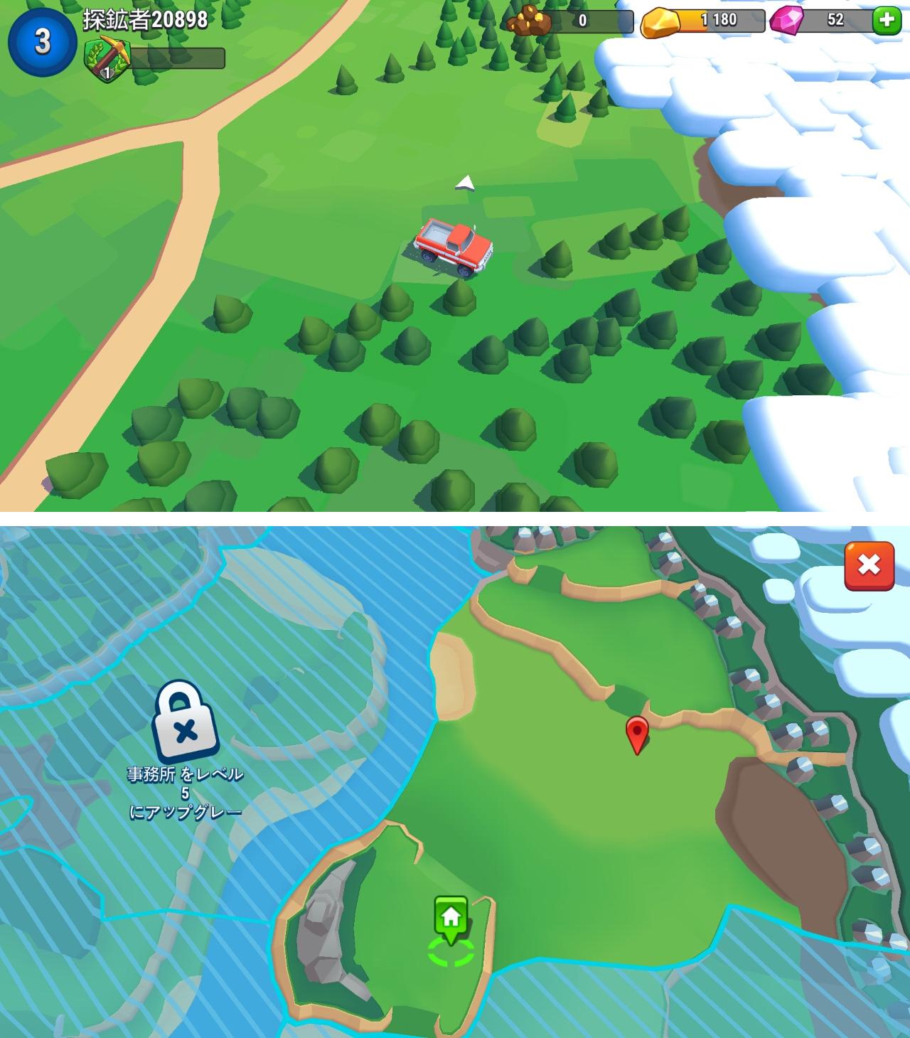 プラネットゴールドラッシュ(Planet Gold Rush) androidアプリスクリーンショット2