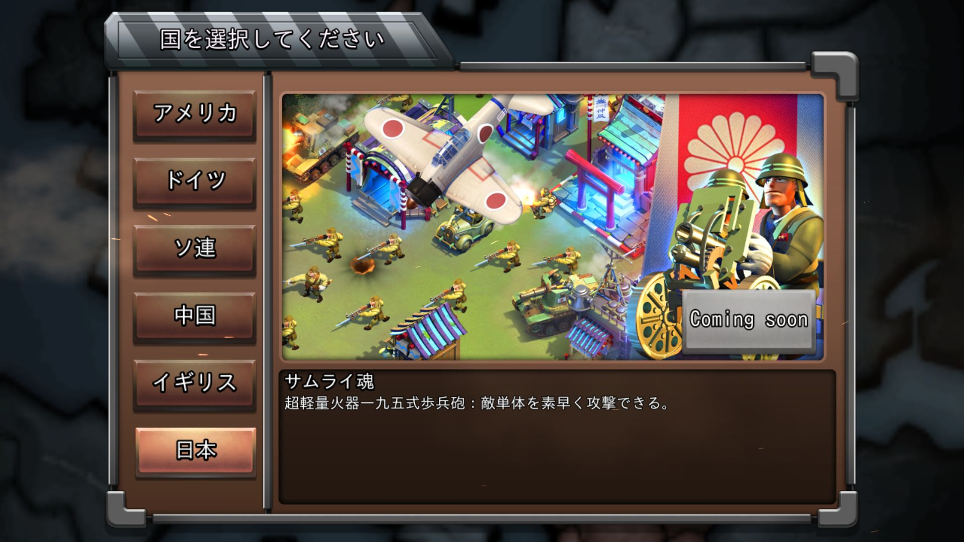 androidアプリ StormFront 1944攻略スクリーンショット1
