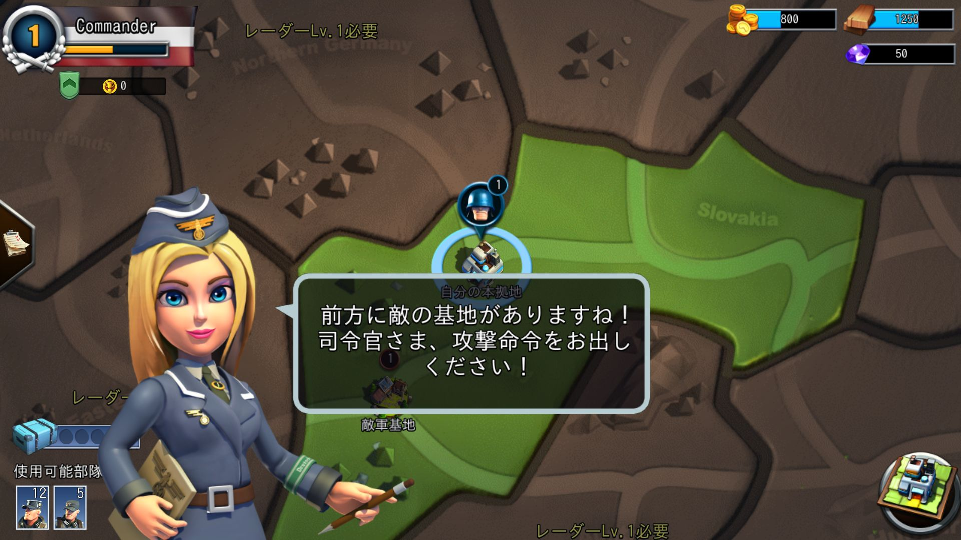 androidアプリ StormFront 1944攻略スクリーンショット2