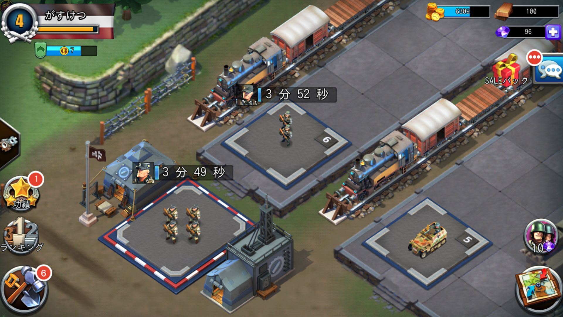 androidアプリ StormFront 1944攻略スクリーンショット4