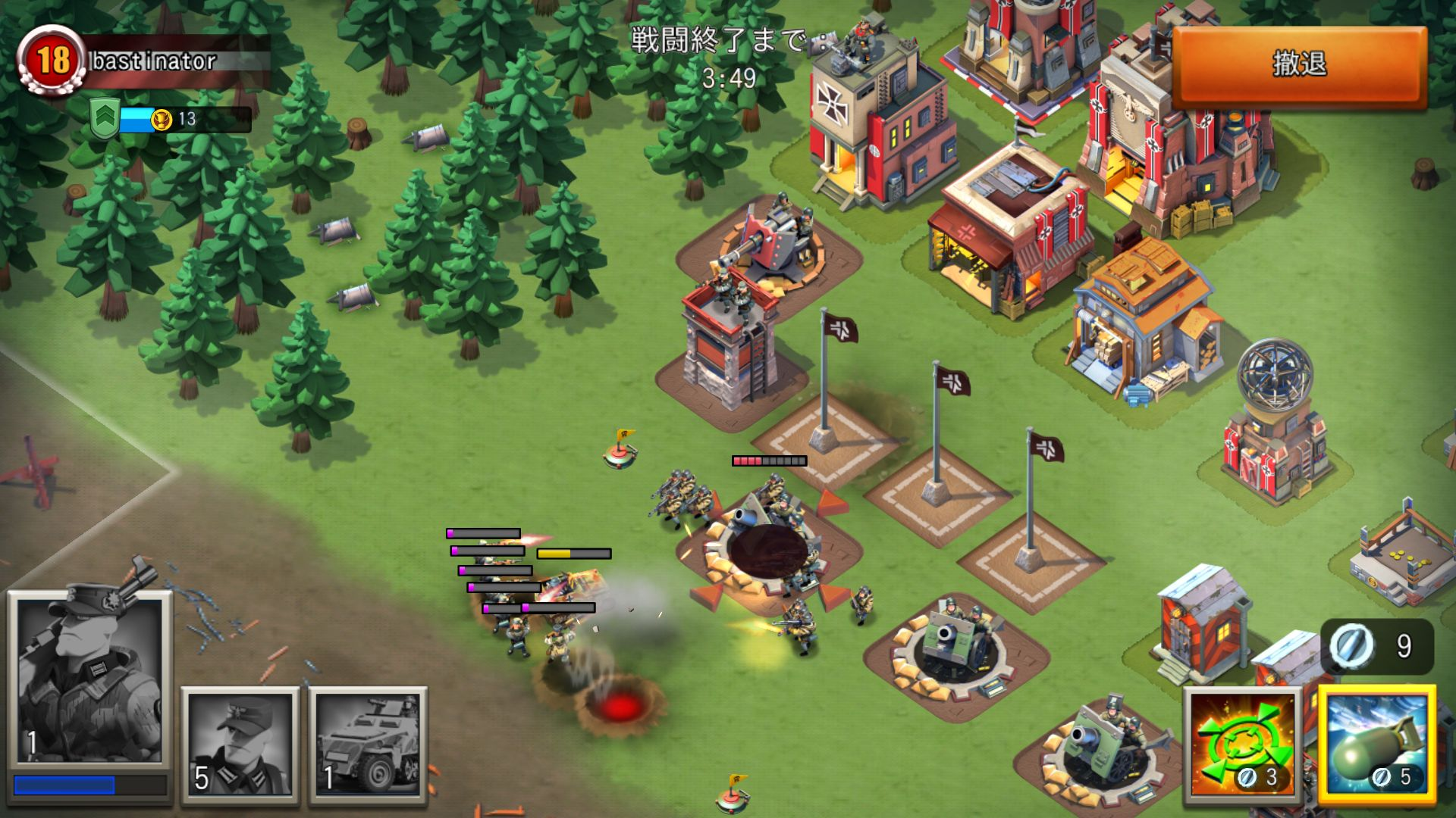 androidアプリ StormFront 1944攻略スクリーンショット5
