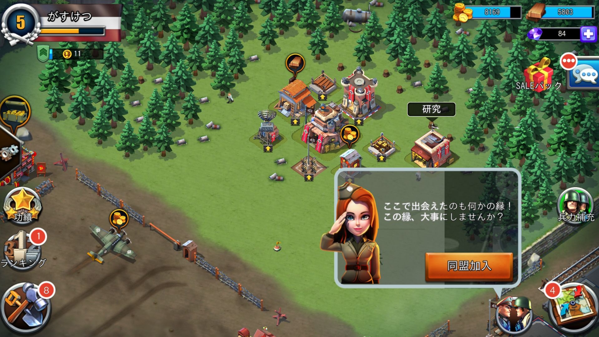 androidアプリ StormFront 1944攻略スクリーンショット7