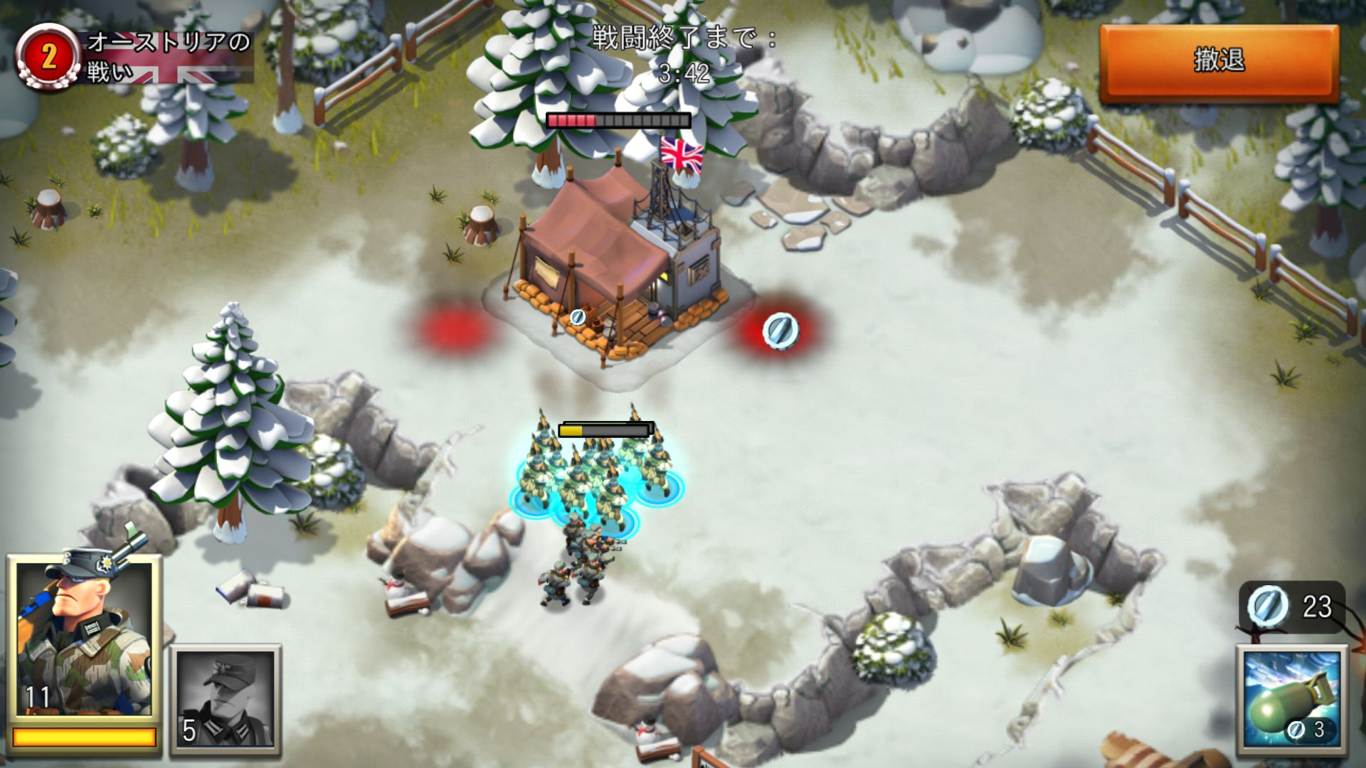 StormFront 1944 androidアプリスクリーンショット1