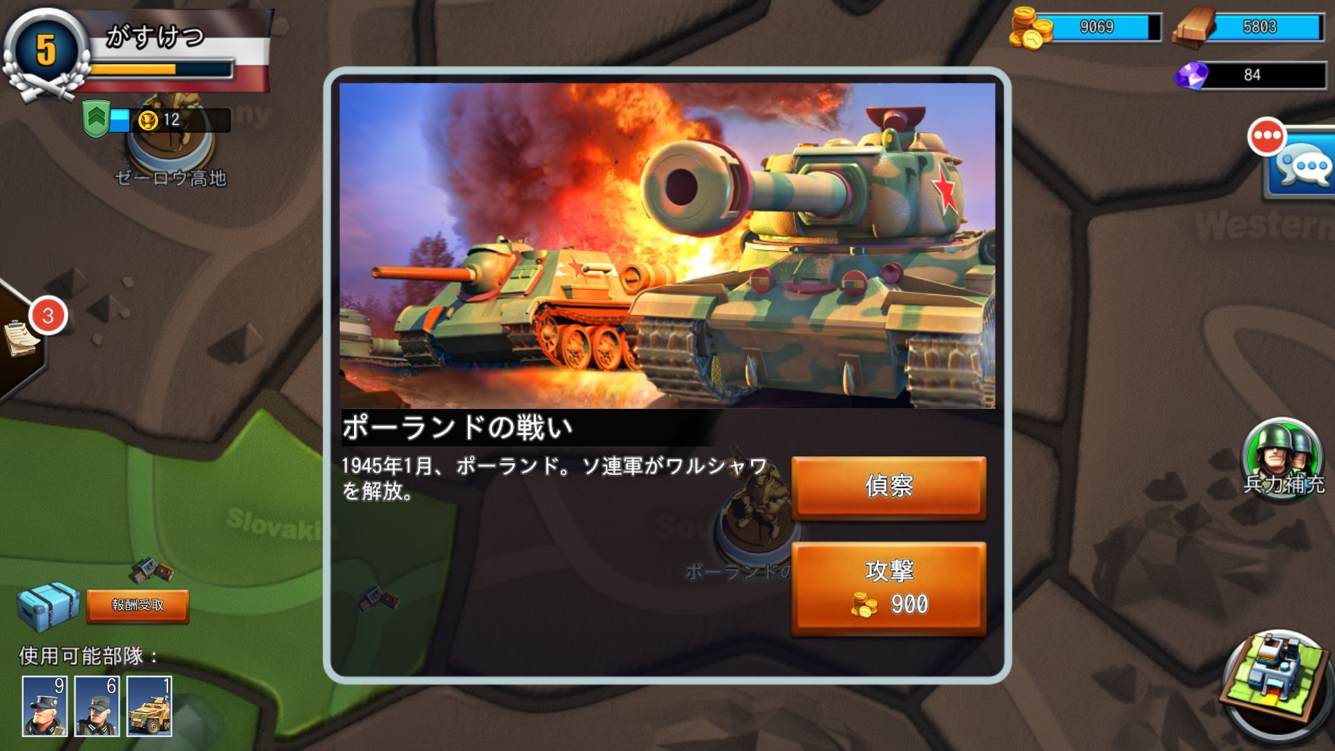 StormFront 1944 androidアプリスクリーンショット2