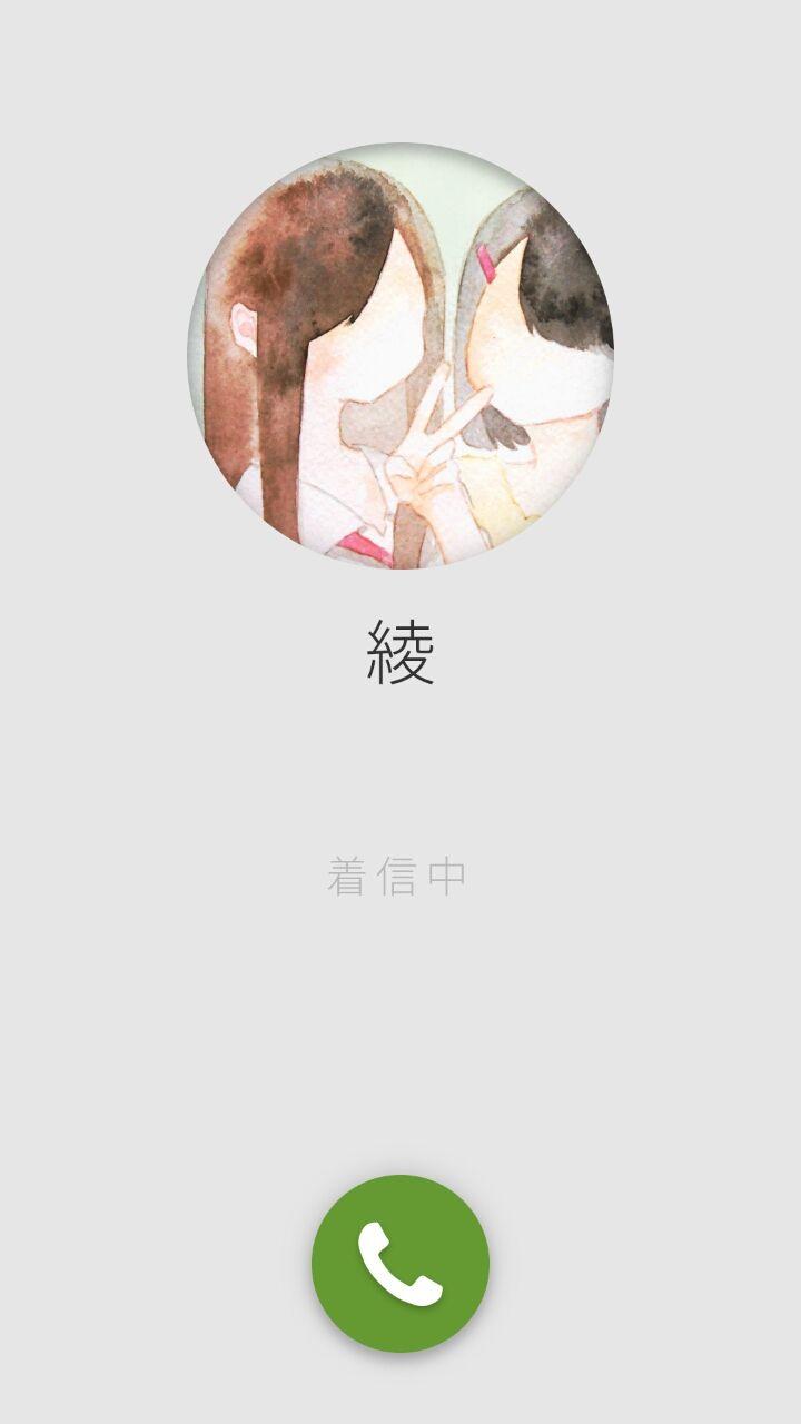 androidアプリ 俺の彼女 殺人鬼に追われています攻略スクリーンショット5