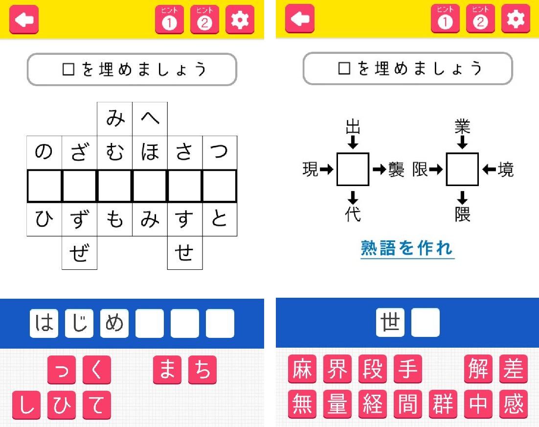 東大生が考えた謎解き脳トレアプリ~謎トレ~ androidアプリスクリーンショット2