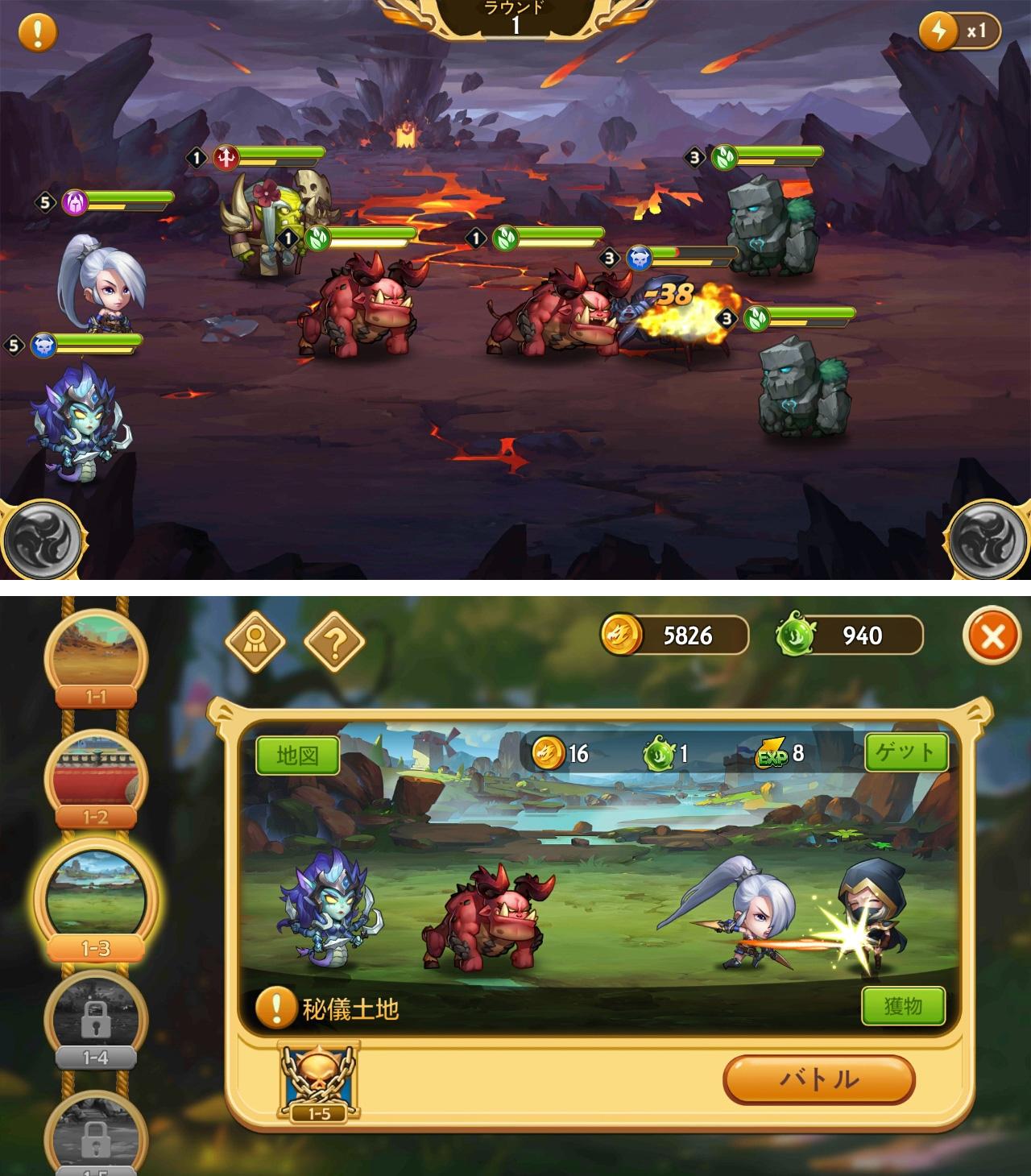 エピックサモナーズ(Epic Summoners) androidアプリスクリーンショット1