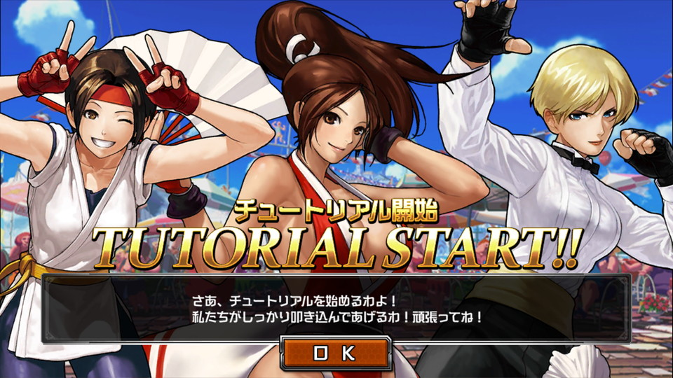 androidアプリ THE KING OF FIGHTERS D(ザ・キング・オブ・ファイターズD:KOF'D)攻略スクリーンショット1