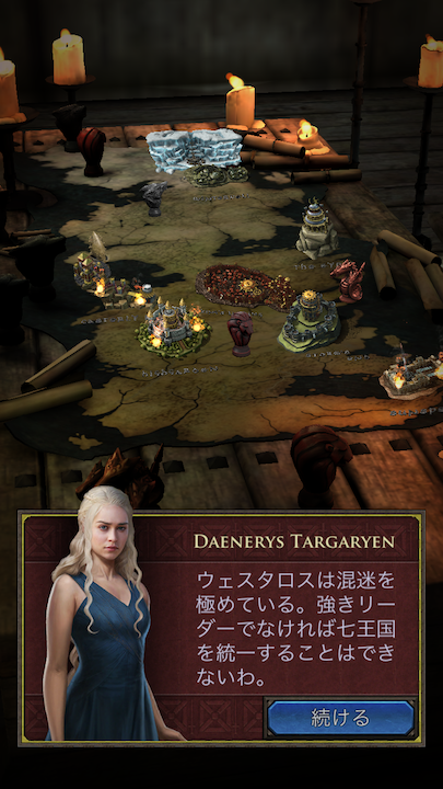 androidアプリ Game of Thrones Conquest(ゲーム・オブ・スローンズ コンクエスト)