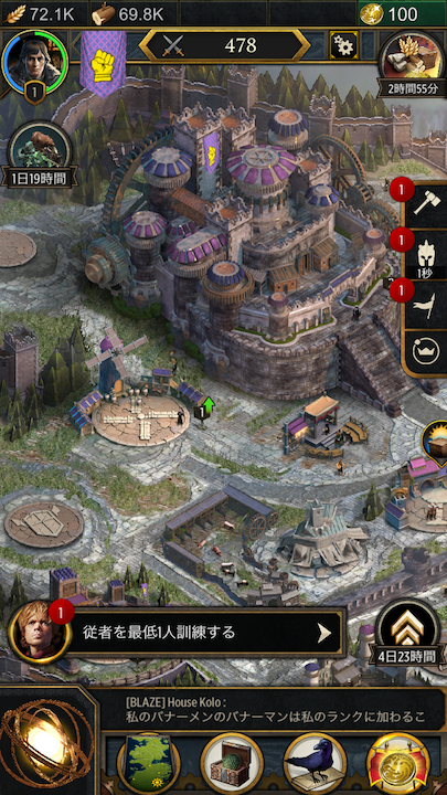 androidアプリ Game of Thrones: Conquest(ゲーム・オブ・スローンズ コンクエスト)攻略スクリーンショット4