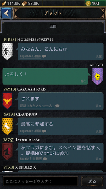 androidアプリ Game of Thrones: Conquest(ゲーム・オブ・スローンズ コンクエスト)攻略スクリーンショット5