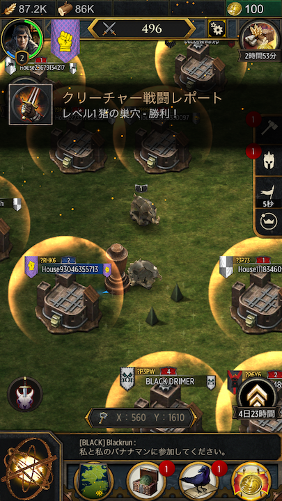 androidアプリ Game of Thrones: Conquest(ゲーム・オブ・スローンズ コンクエスト)攻略スクリーンショット8