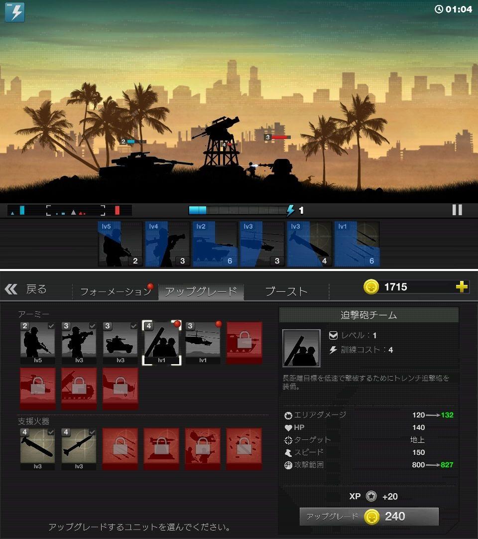 Black Operations 2(ブラックオペレーション2) androidアプリスクリーンショット1