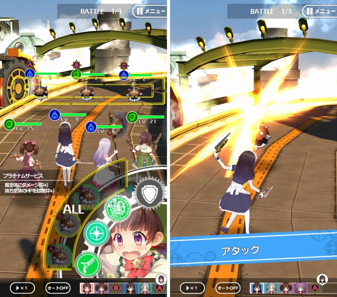 androidアプリ ぱすてるメモリーズ(ぱすメモ)攻略スクリーンショット3