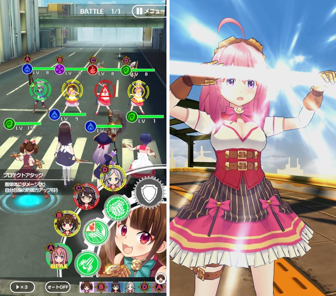 ぱすてるメモリーズ(ぱすメモ) androidアプリスクリーンショット1