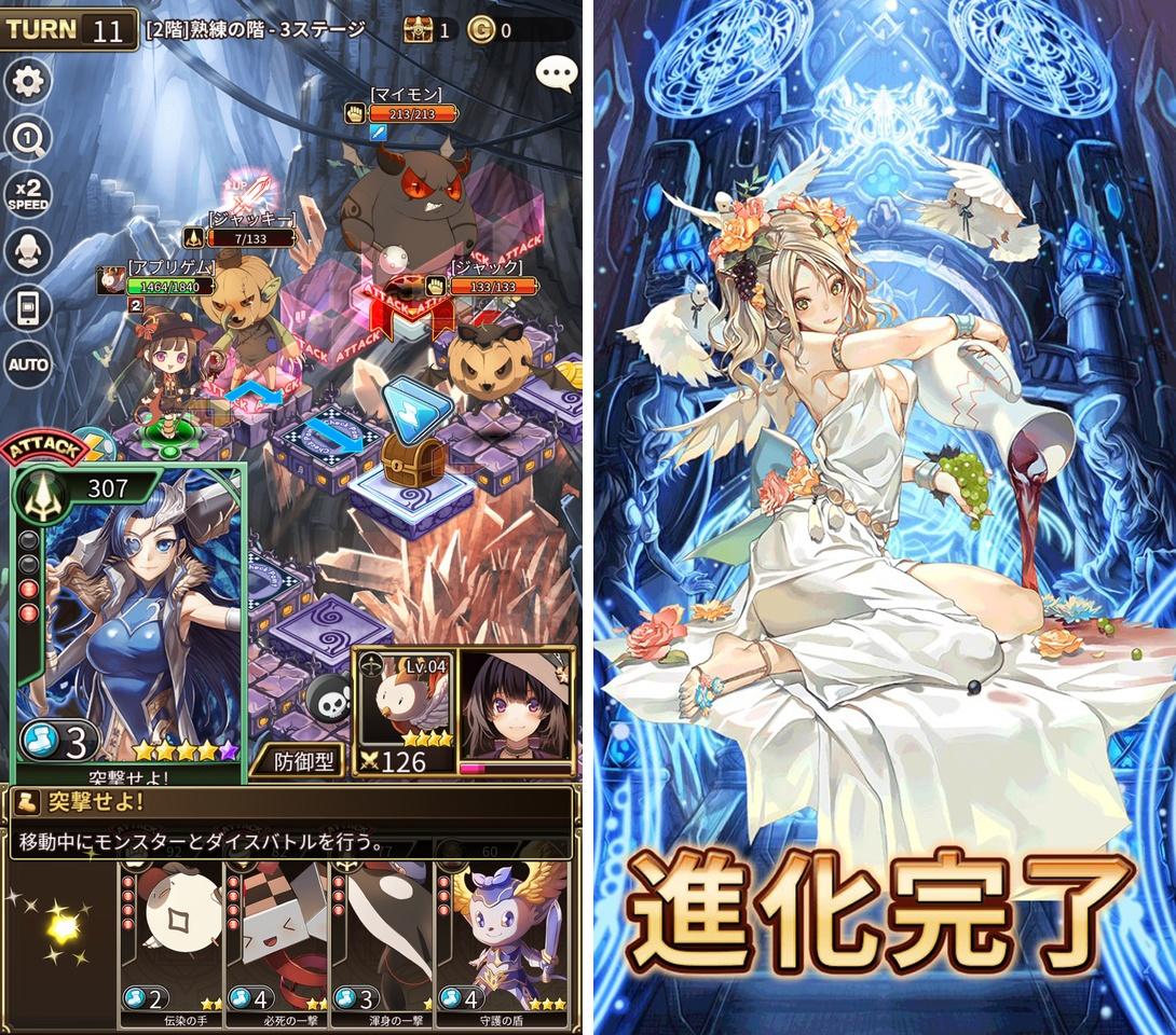 ロードオブダイス(Lord of Dice) androidアプリスクリーンショット1