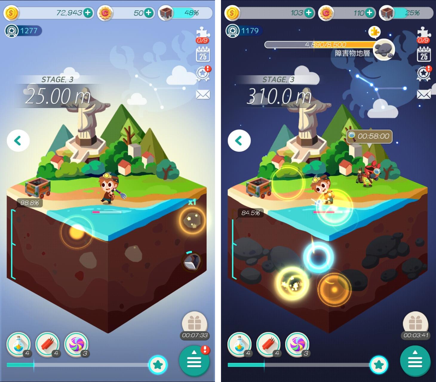 ディグランド androidアプリスクリーンショット1