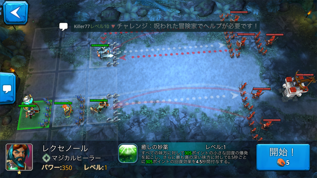 Wartide: Heroes of Atlantis(ウォータイド:ヒーローズオブアトランティス) androidアプリスクリーンショット1