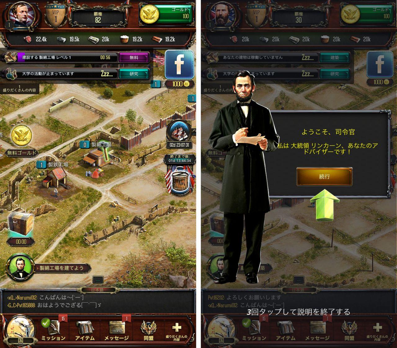 War and Peace: Civil War(ウォーアンドピース:シビルウォー) androidアプリスクリーンショット1