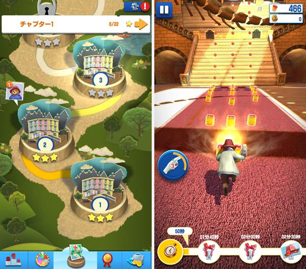 パディントン・ラン androidアプリスクリーンショット1