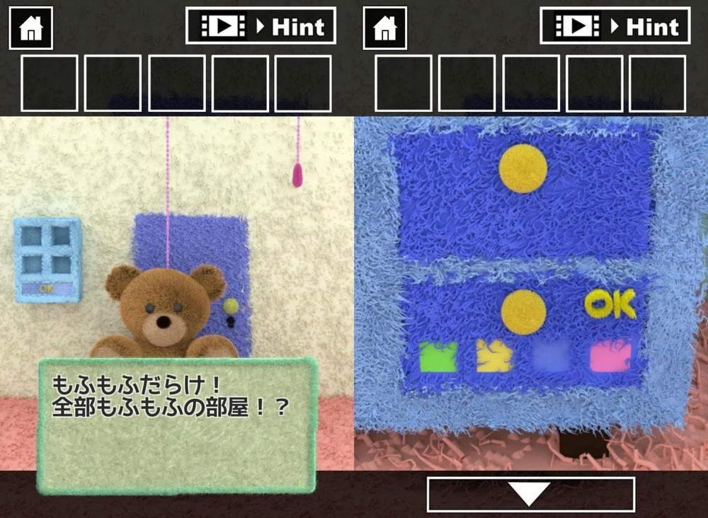 脱出ゲーム もふもふ androidアプリスクリーンショット1