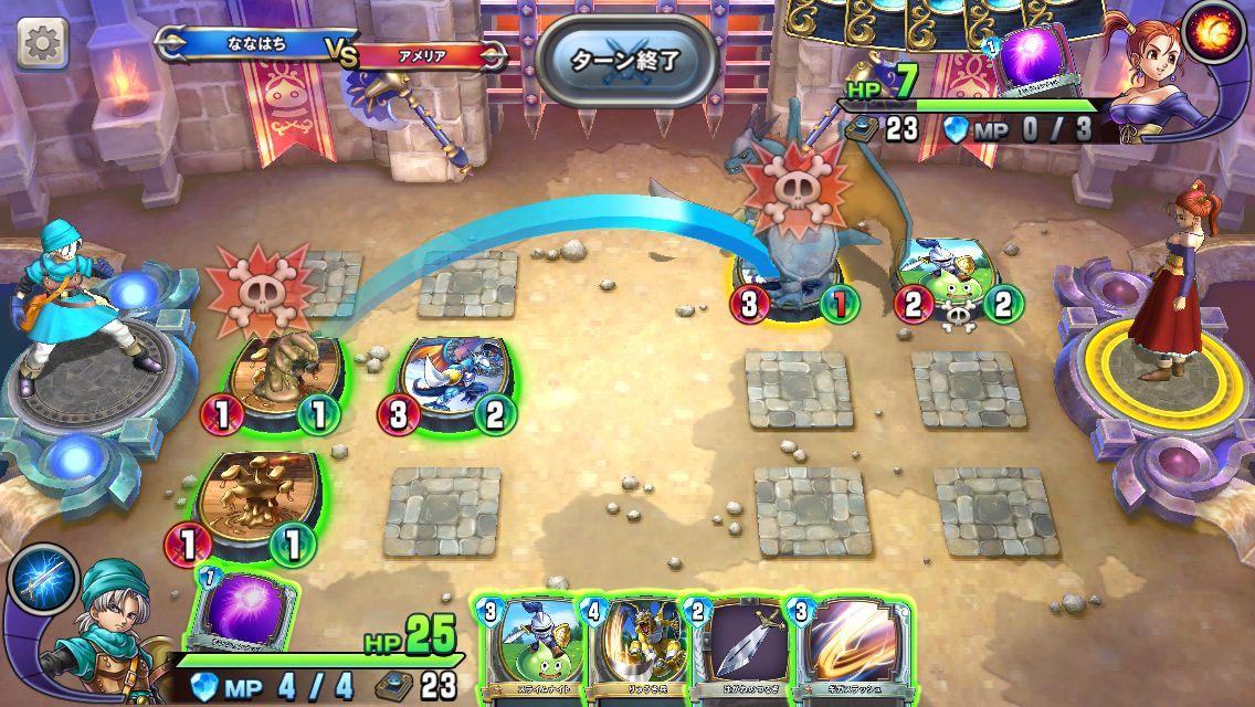 androidアプリ ドラゴンクエストライバルズ攻略スクリーンショット5