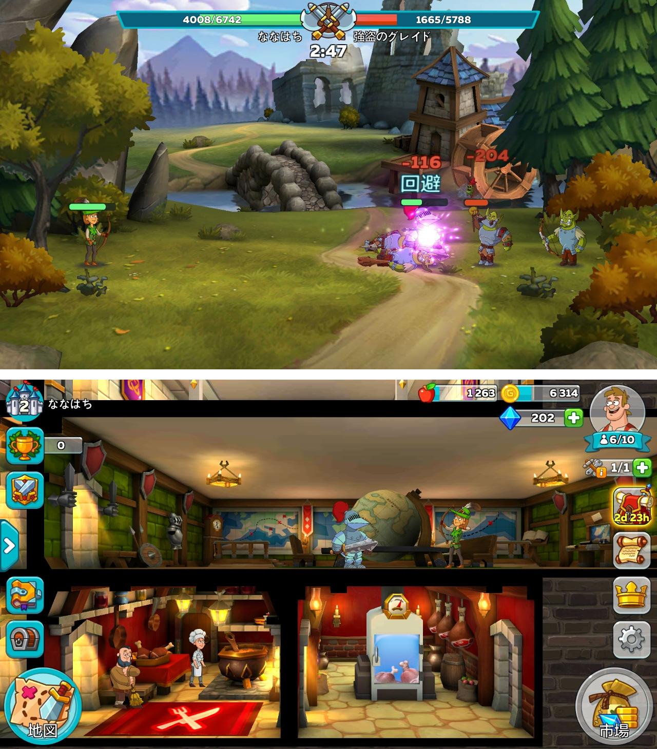 ハッスルキャッスル(Hustle Castle) androidアプリスクリーンショット1