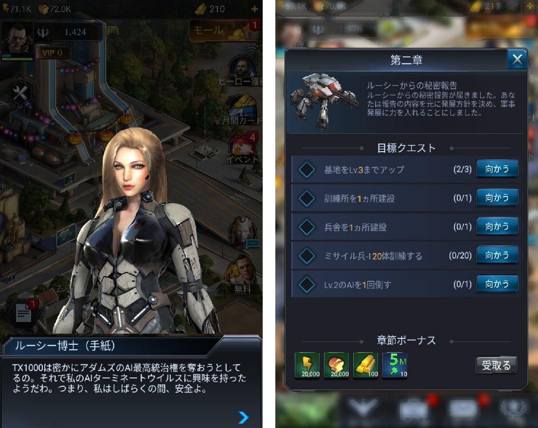 androidアプリ Art of War : Last Day攻略スクリーンショット3