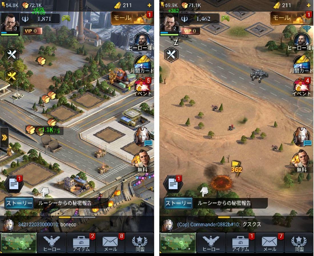 androidアプリ Art of War : Last Day攻略スクリーンショット5