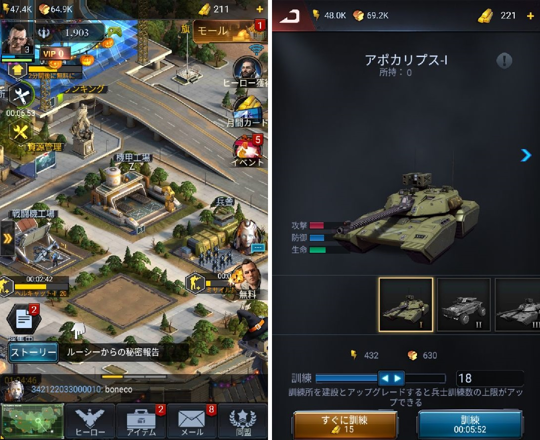 androidアプリ Art of War : Last Day攻略スクリーンショット7