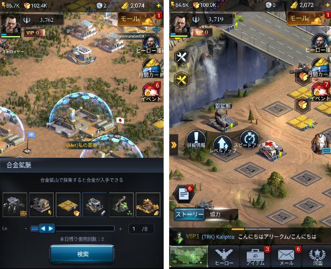 androidアプリ Art of War : Last Day攻略スクリーンショット8