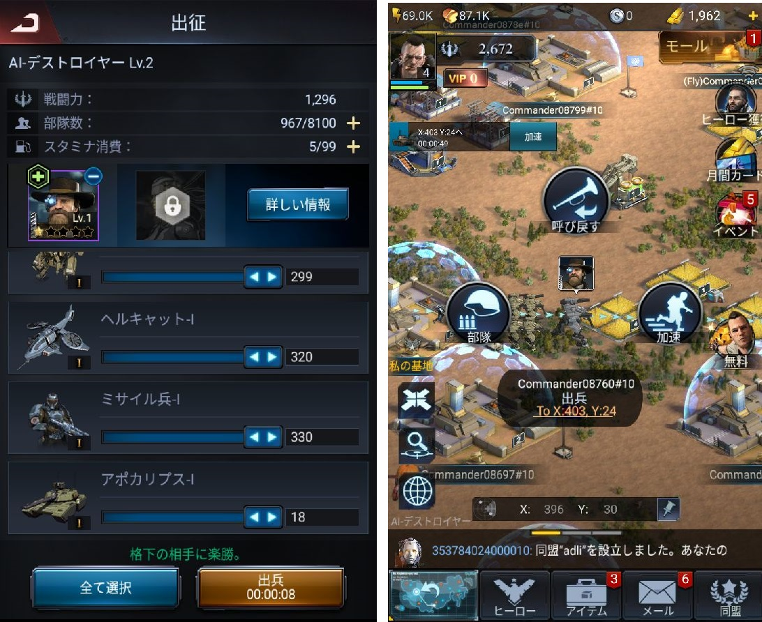 Art of War : Last Day androidアプリスクリーンショット2