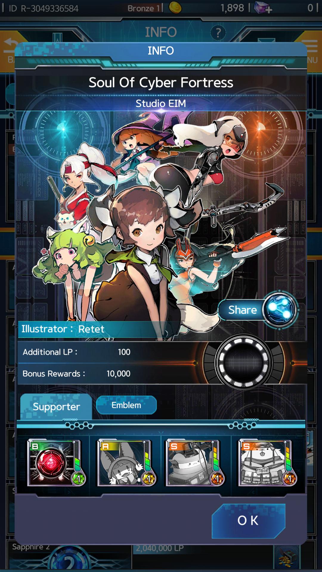 androidアプリ RIDE ZERO(ライド・ゼロ)攻略スクリーンショット5