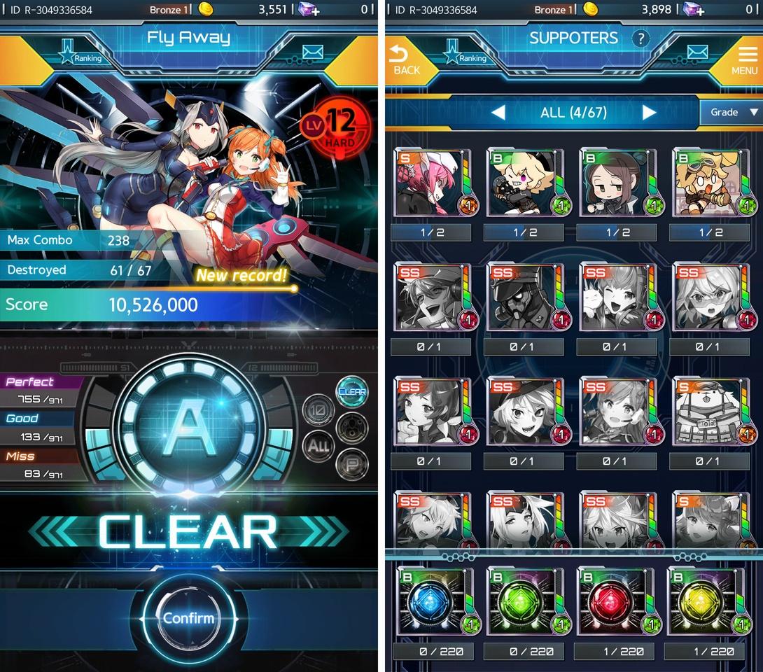 RIDE ZERO(ライド・ゼロ) androidアプリスクリーンショット3