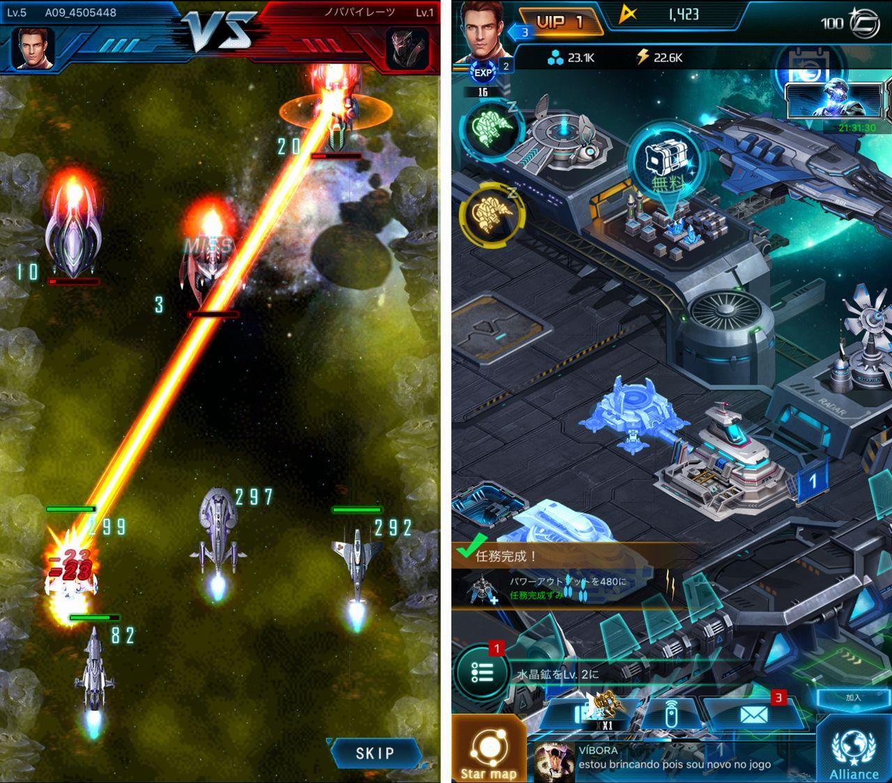 放浪指揮官:銀河系の守護者 androidアプリスクリーンショット1