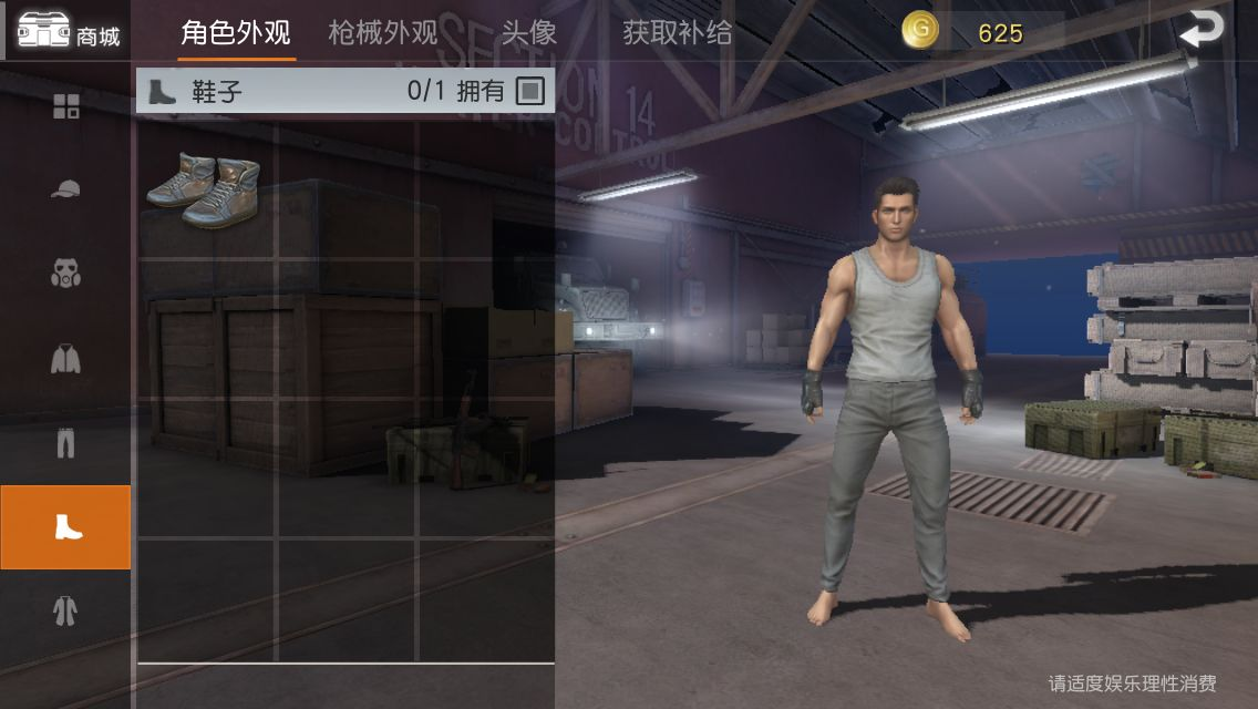 androidアプリ 荒野行动(荒野行動 KNIVES OUT)攻略スクリーンショット8